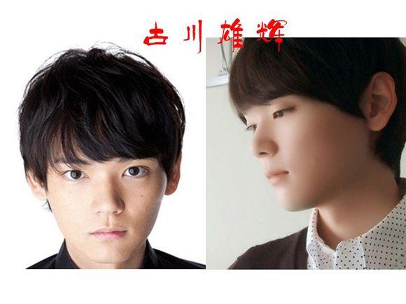 小学男生大头照(7)