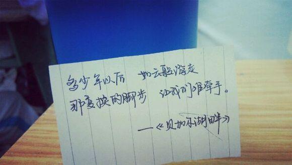 手写在贝加尔湖畔