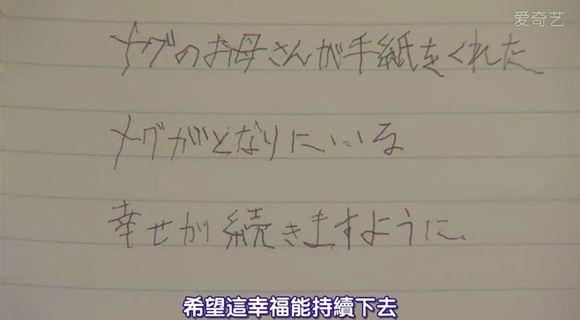祝生意兴隆的囹�a�i)�aj_钬绘垜銇 敓瀛樻椂闂粹烩槄0313镒熸兂钸呯簿鍒嗙殑绗 崄板
