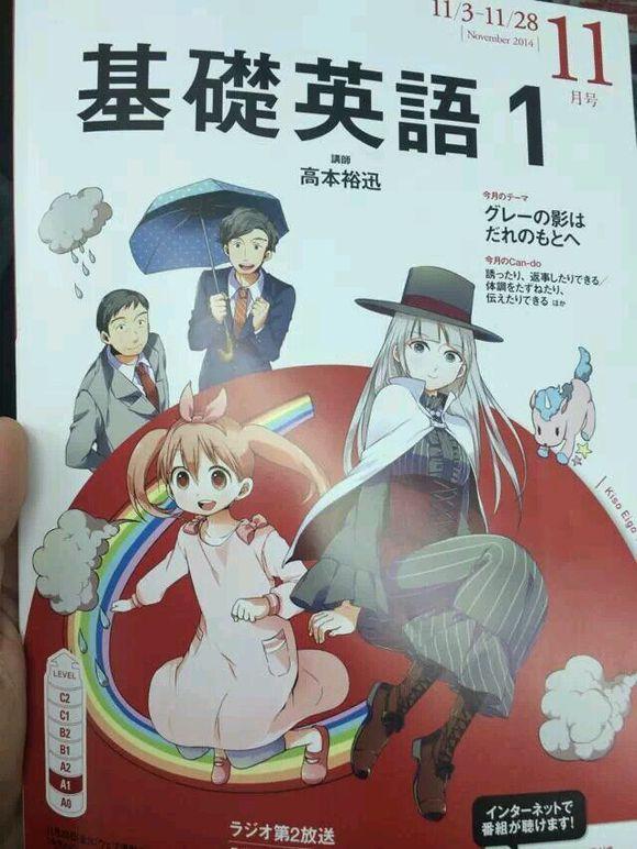 日本的英语书 后宫动漫吧