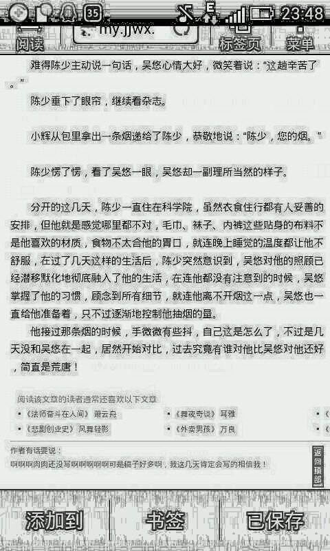 求耽美小说《寒武再临》by水千丞,全文+番外txt网盘下载!