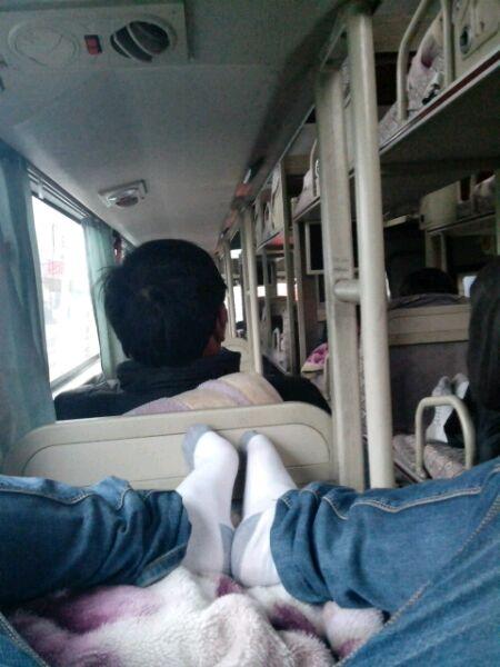 大巴车上偷拍美女 尉氏吧 竖