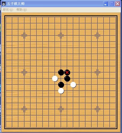 五子棋八卦阵图片