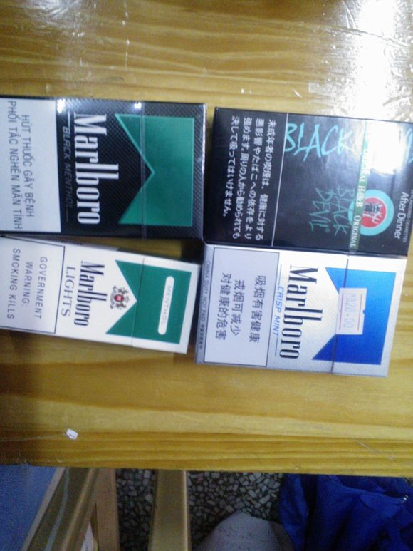 薄荷味的万宝路好难买 烟吧图片