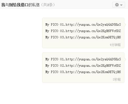 kb 盘 正 太 gv 资源 百度 云 网 盘 正 太 gv 28 kb 310 x 310 ...