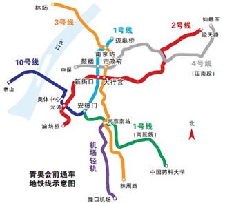 南京1号线地铁线路图 南京地铁线路图 南京3号线地铁线路 南京号线地.