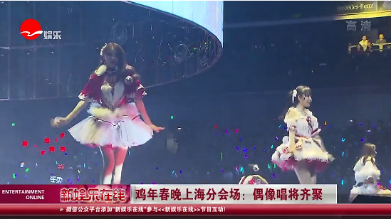 SNH48首次参加春晚,这下厉害了