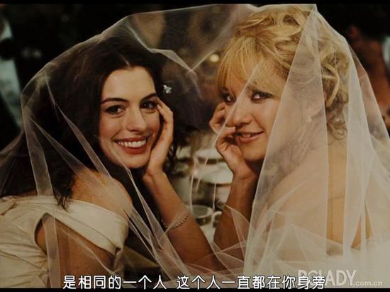 结婚大作战_安妮海瑟薇结婚大作战