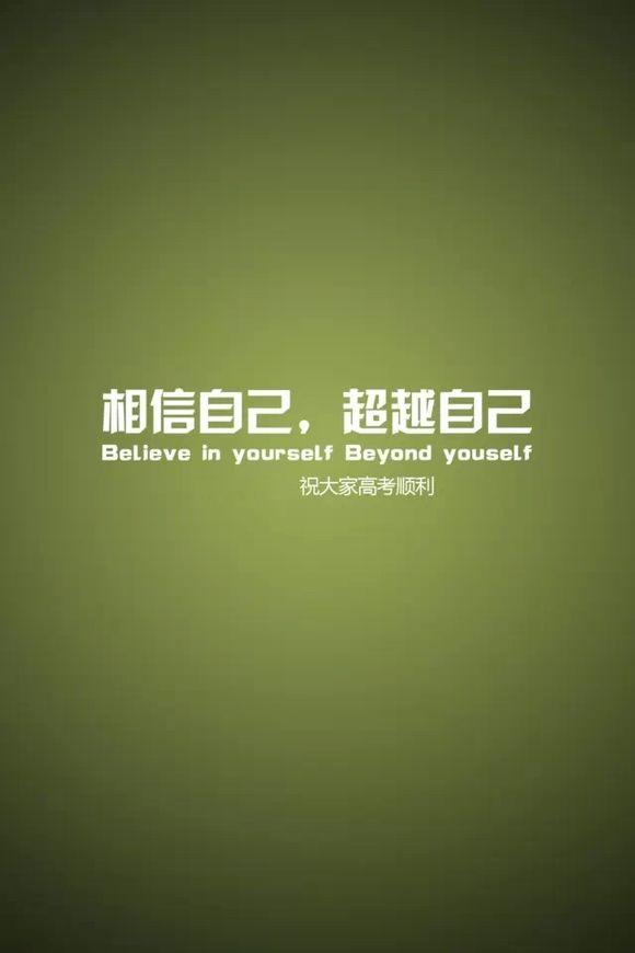 回复:【收集】~给大家带来能量的·励志类文字·(图片图片