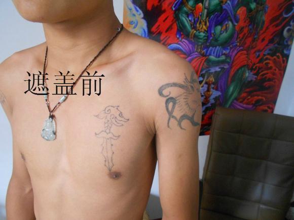曲阜墨鬼纹身图片