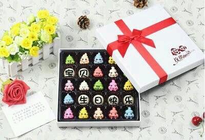 手工巧克力_生日礼物吧图片