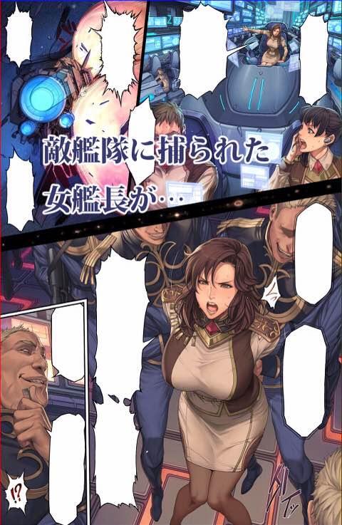 织田non我的太太图片