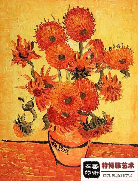 梵高的向日葵 梵高的向日葵值多少钱 梵高的向日葵原画 梵高的向日葵