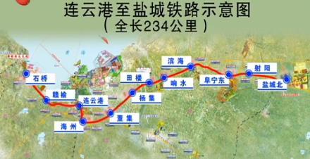 江苏连盐铁路工建设