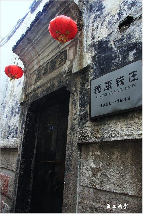 商泽遗国-安昌古镇图片