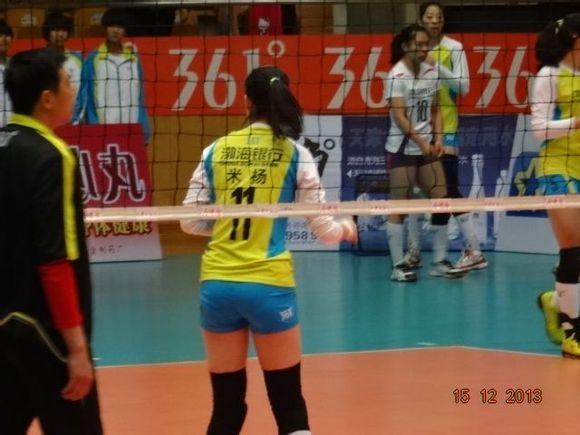 一米杨光天津女排3:0川女排