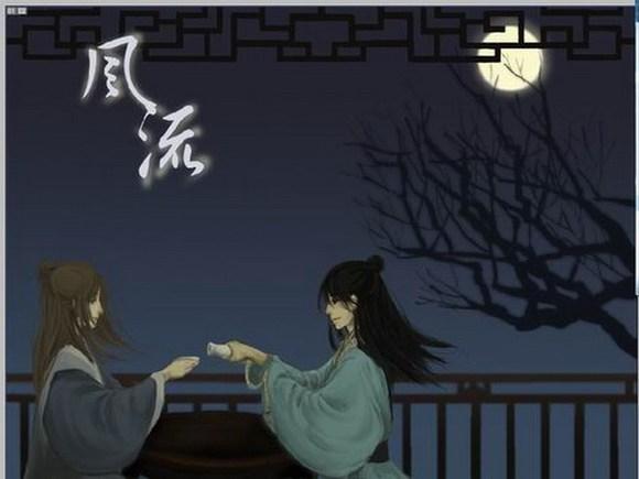 20131102yy墨明棋妙作品翻唱填词决赛图片