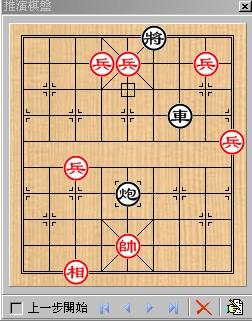 中国象棋爱好者朋友们请进图片