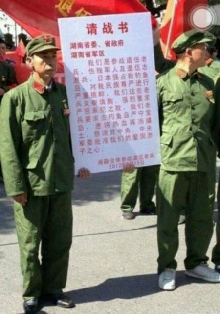 这才叫军人,向老兵同志敬礼 capf吧图片