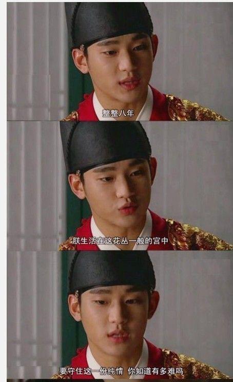 的你》和《拥抱太阳的月亮》男(chu)主(nan)的巅峰对谈……(源