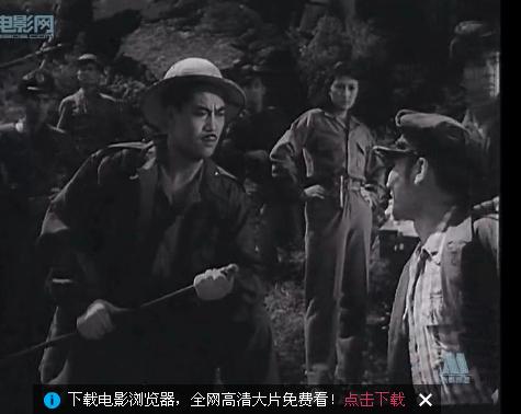 最美女将军 黑龙江东方红吧