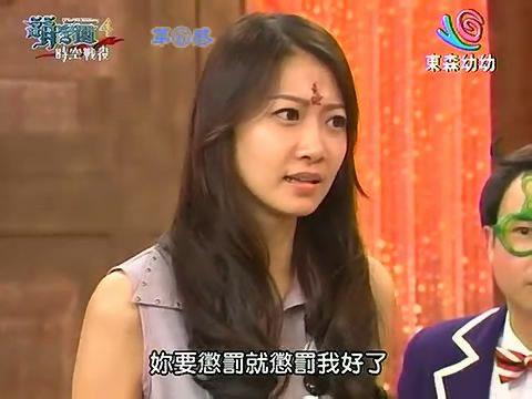 【萌学园】『140212』台湾十五大魔幻美女