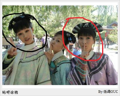 有齐刘海的一看就是宫女图片