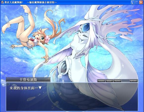image Monster girl quest 1