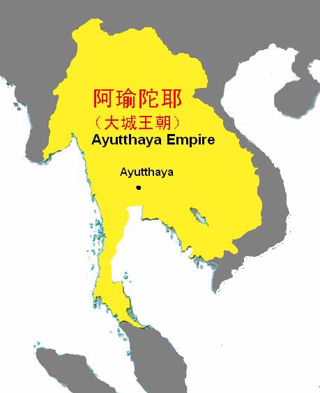 15世纪时阿瑜陀耶王国取代北方的素可泰王国图片