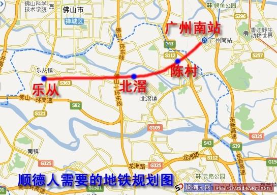 广州地铁规划图2015 广州地铁规划2020 广州地铁未来规划图