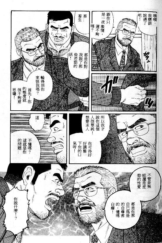田龟源五郎--pride 上