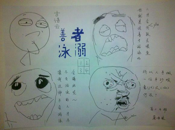 【永恒の女神】学校要求每人制作一份防溺水手抄报