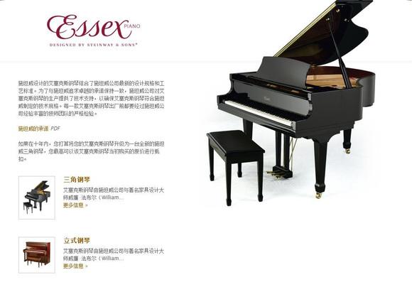 斯坦威(steinway&sons)旗下品牌,型号概览_钢琴吧图片