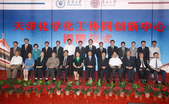 南开大学2012年云南省新增专业宣传_昆一中吧_百度贴吧图片