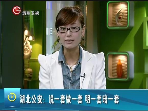 _江苏卫视美女主持人_江苏卫视主持人国粹_江苏卫视 ...