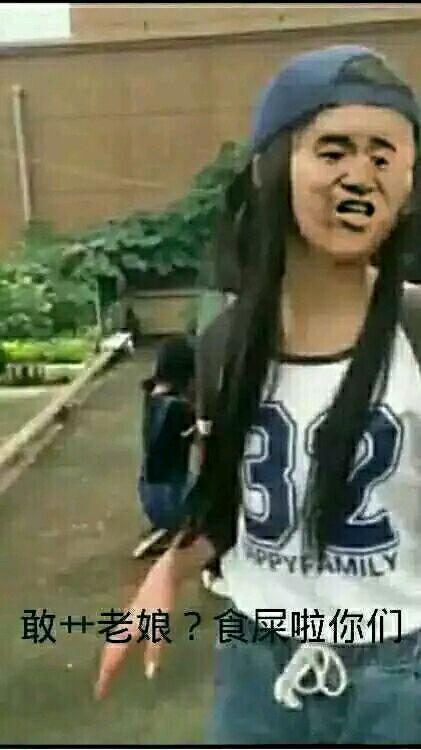 转贴:【视频:江西多名女初中生围殴女生