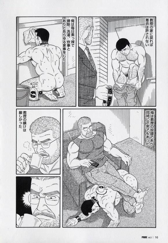 龟田源五郎漫画_龟田源五郎漫画册_龟田源五郎漫画 ...