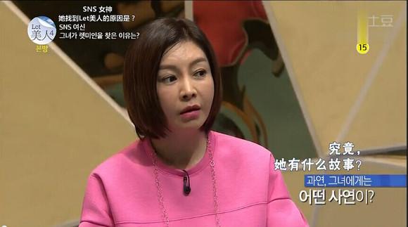 【直播图解】韩国综艺节目let美人
