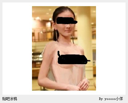 转在英国宣传文明的汉服美女 璇玑姑娘