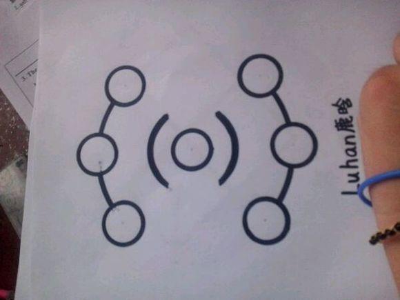 EXOωWRO 手绘Logo图片