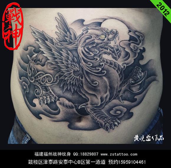 招财貔貅纹身高清图片