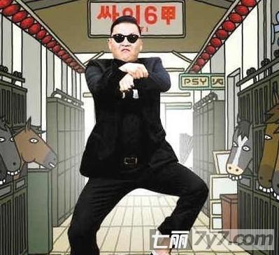 那个友友跳的来《江南style》的骑马舞?