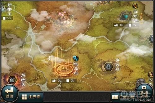 有消息称,腾讯将于2013腾讯游戏嘉年华(简称:tgc2013)上正式高清图片
