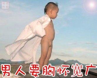 霹雳真人版_组图女子MMA魅力无限WBC上演真人版霹雳