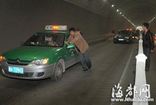 福州一的士趴窝金鸡山隧道图片