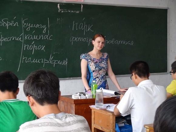 然有俄罗斯美女老师