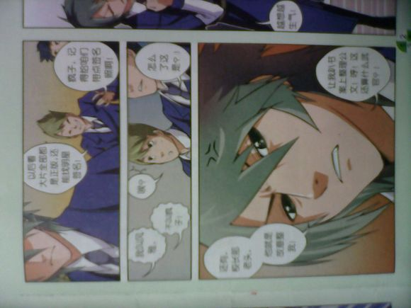 谁看过漫画版召唤美女军团?老搞笑了!