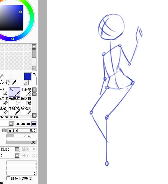 火柴人的画法确定人物的动作和基本的比例