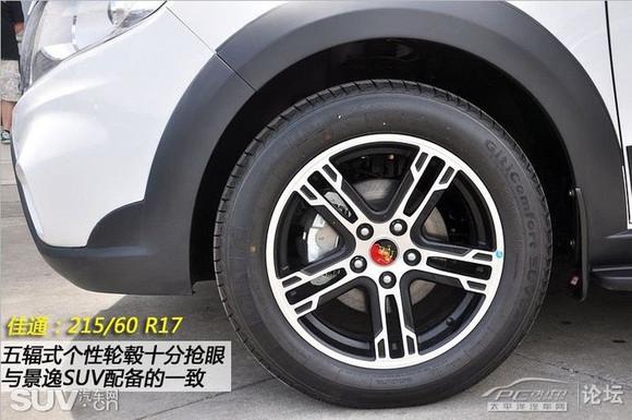景逸x5的用车感受_东风景逸吧_百度贴吧高清图片