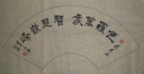 古都长安杨福祥小篆,隶书书法作品交流 书法吧